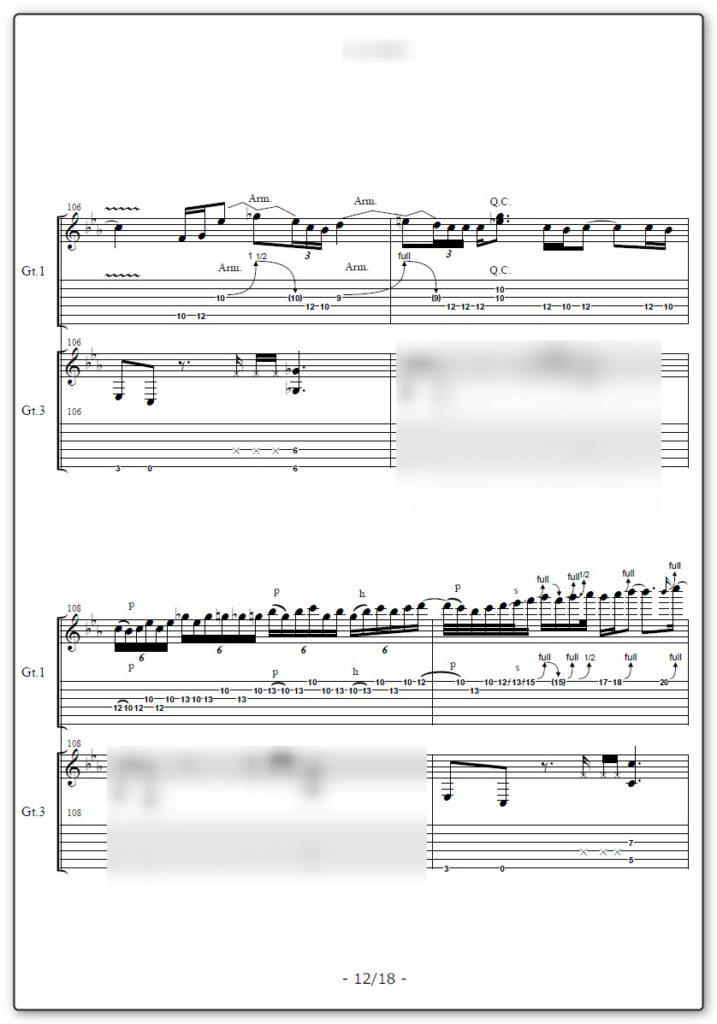 ファンクメタル ギターソロ&ギターリフ採譜 作成例